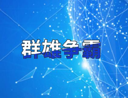 中国市场的 800G 光模块群雄争霸