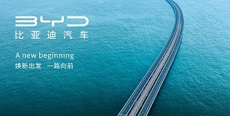 比亚迪6月销量:新能源汽车超4万,新能源乘用车创新高