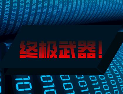 突破核心技术 完善光芯片产业布局,永鼎股份净利润暴增179%!