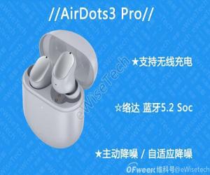 AirDots3 Pro拆解评测:红米首款主动降噪耳机如何?