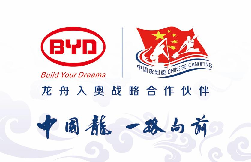 比亚迪汉唐精英荟成员、汉唐车主为中国队夺得1金2银1铜!
