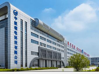 中航锂电120亿元融资完成!即将推出电池新技术!
