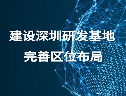 潮州三环对申请向特定对象发行股票的审核问询作回复