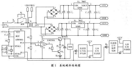 一种基于单片机的节能断电保护电路设计