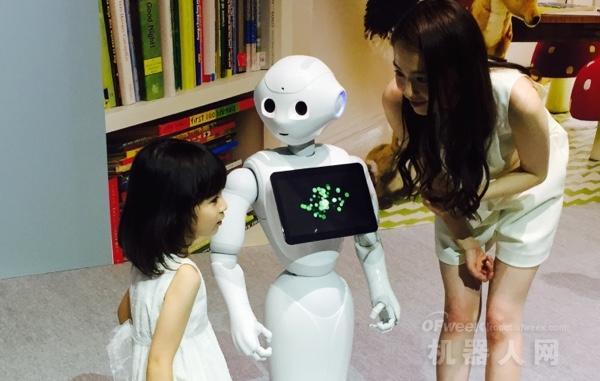 押宝机器人 马云尝试做机器人领域领头羊