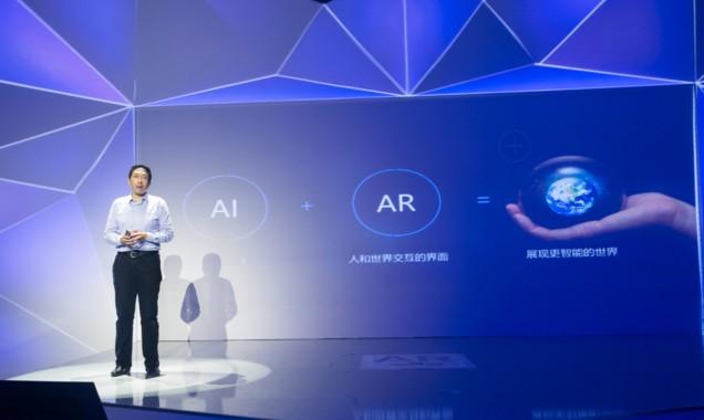 人工智能+产品优势 百度AR或将后发制人? AR资讯