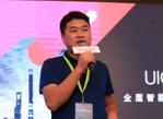紫光物联邓远超:全屋智能家居发展趋势及行业落地