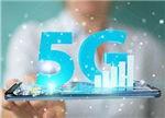 全场景5G智慧医疗专网在河南建成