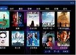 2018年全球电视厂商出货排名:三星/LG/TCL/海信/索尼前五