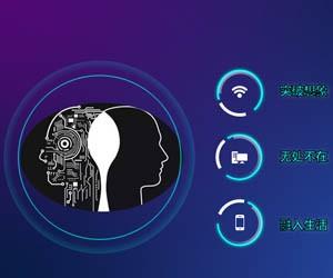 AI如何赋能智能家居?乐橙给出了最佳解决方案