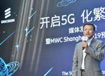 爱立信推出增强型5G部署选项