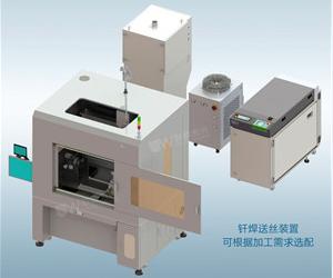 医疗器械微小器械激光焊接解决方案