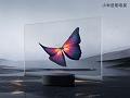 小米是如何让一台电视变透明的?