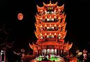 9家企业中标2.5亿文旅夜游灯光项目