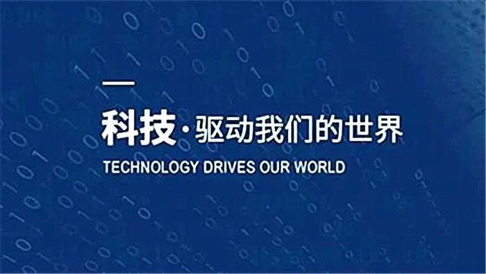 鸿合王宇彬:智慧办公上升至空间管理,AV和IT要融合一体