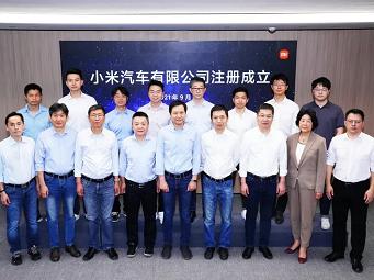 小米已投资4大锂电池企业!