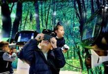 """广州动物园""""六十大寿""""搞搞新意思"""