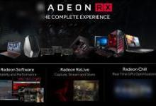 AMD移动显卡RX 550和Radeon 540对比解析