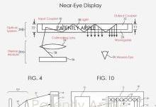 苹果或将研发AR眼镜