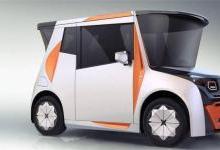 宝马前首席设计师推出阿尔法版电动车