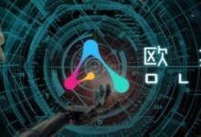人机交互,智能语音是IoT时代的新船票