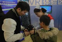 南京脑康中医院启用VR治疗脑科疾病