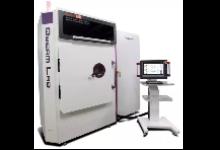 智束科技发布开源电子束选区熔化金属3D打印机