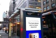 华为Mate 10广告现身美国街头