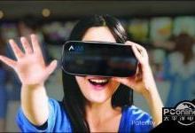 深入AR/VR领域 苹果获得智能眼镜眼动追踪专利