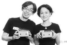 卖VR纸盒年收1700多万还要上市!