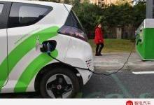 中国电动汽车补贴盘点