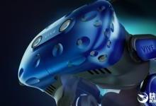 CES 2018:HTC发布新款头戴VR Vive Pro