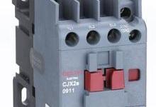 德力西电气领航者CJX2s系列控制与保护产品升级上市