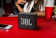 CES 2018:JBL发布三款蓝牙音箱