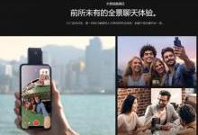 Insta新品Nano S,让你的iPhone秒变全景相机