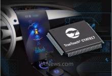 赛普拉斯推出业内最先进的汽车触摸屏控制器