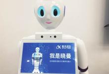人工智能:抢走工作,还是创造就业机会?