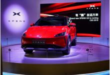 小鹏汽车G3量产版首发CES