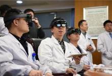 武汉成功实施HoloLens远程会诊手术