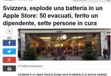 苹果手机电池接连爆炸!7人住院治疗