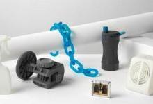 CES 2018展会上3D打印业界的精彩集锦