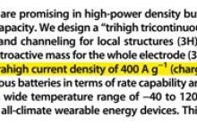 1.1秒充满电?深度解剖铝离子电池