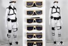 """体验年老感觉的3D打印""""Age Suit"""""""