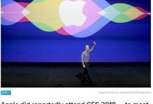 CES2018苹果也来凑热闹?