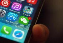 微信与苹果达成和解 将恢复打赏功能