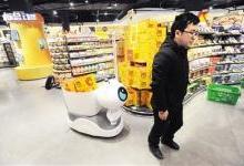 重庆智能超市:机器人导购跟着你走