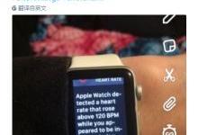 Apple Watch警告球迷可能需要防范心脏问题
