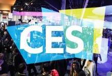 从CES 2018侧面观察看中国科技发展状况