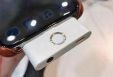 通过嫁接让指纹在iPhone X上重新回归