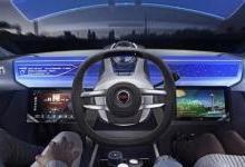 无人驾驶汽车遭遇法律空白